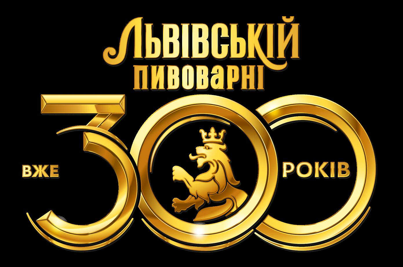 Who We Are Our Rich Heritage Carlsberg Ukraine Carlsberg Ukraine